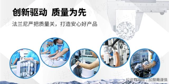 郑州中高端净水器加盟厂家批发,净水器加盟