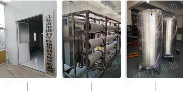 锦州学校水处理设备「法兰尼净水设备供应」