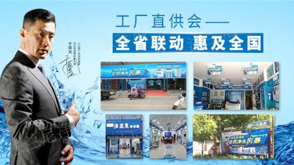 吉林工業凈水器廠家價格行情