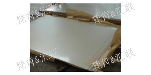 北京Incoloy 825鎳基合金管件 客戶至上「梵肯金屬材料供應」