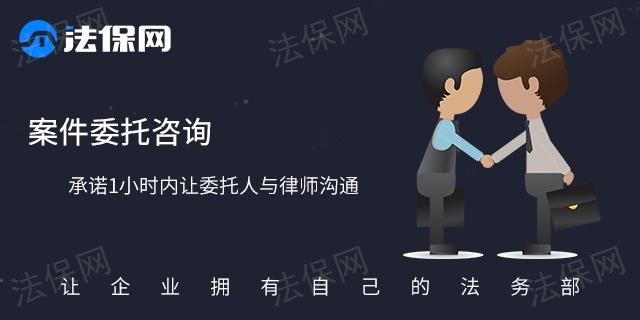 臺州法保網公司