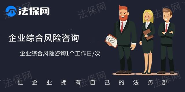 六安法保網在哪「安徽律云法律咨詢供應」