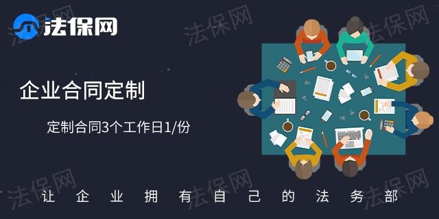 淮北法保網怎么收費,法保網