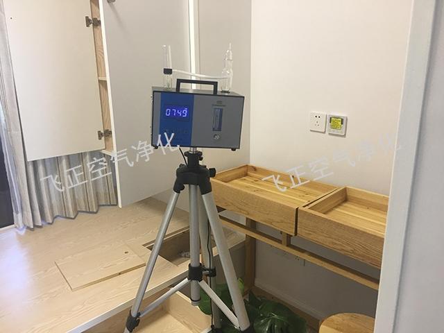 室內的空氣檢測,檢測