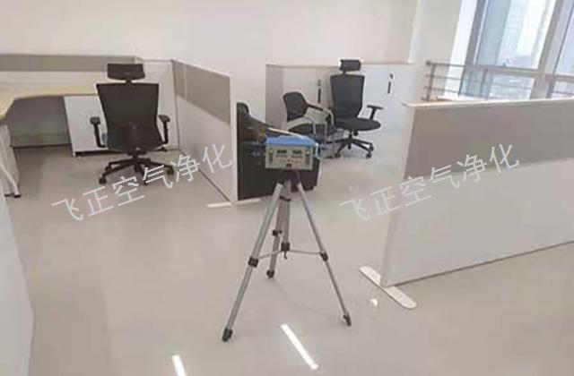 云南裝修空氣檢測服務電話 云南飛正空氣檢測凈化供應