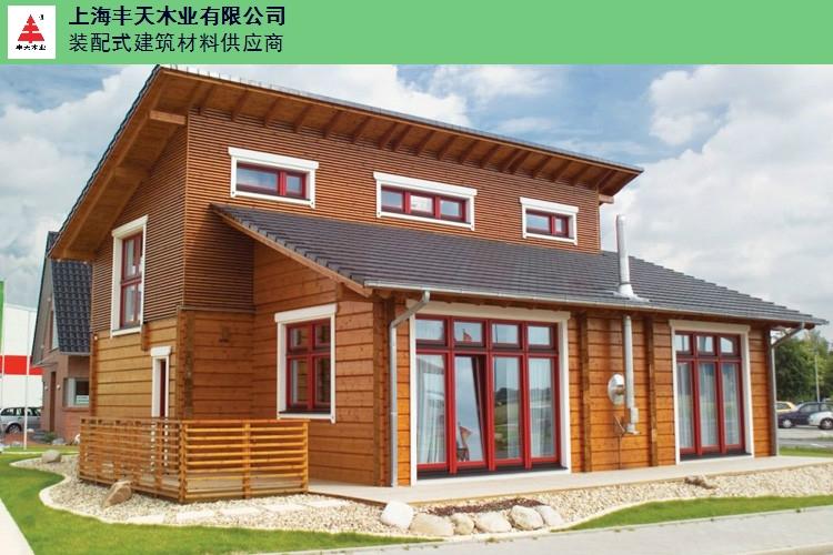 昆山豪宅自建房别墅 服务为先「上海丰天木业供应」