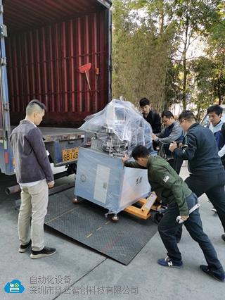 重慶光通信衰減器生產「深圳市風云智創科技供應」