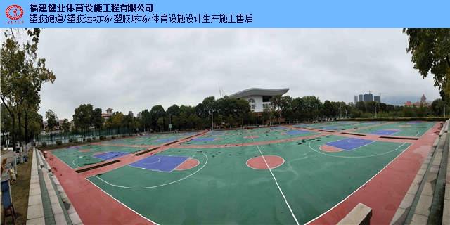福建福建篮球场常见问题 福建健业体育设施工程供应