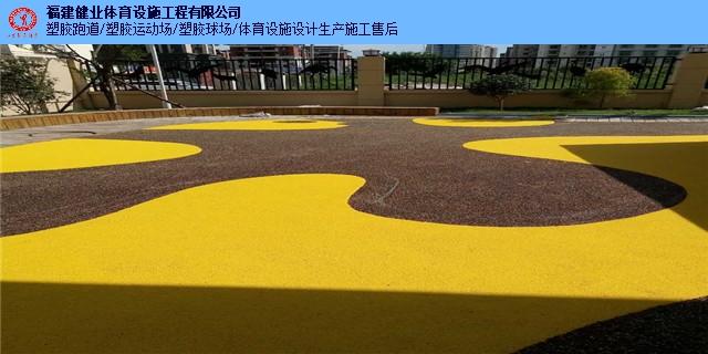 重庆维修球场设计施工售后维修维护改造方法 塑胶运动场 福建健业体育设施工程供应