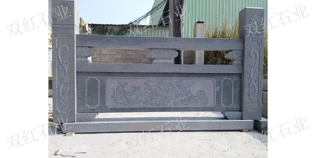 嘉祥江滨栏杆安装事项 诚信经营「福建省惠安双红石业供应」