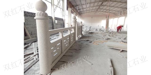 泉州线雕栏杆供应 服务为先「福建省惠安双红石业供应」