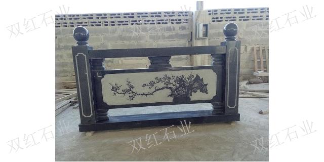 曲陽浮雕景觀欄桿公司 誠信經營「福建省惠安雙紅石業供應」