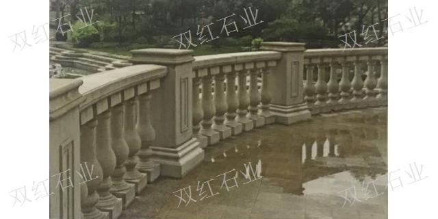 浙江走廊欄桿批發 歡迎來電「福建省惠安雙紅石業供應」
