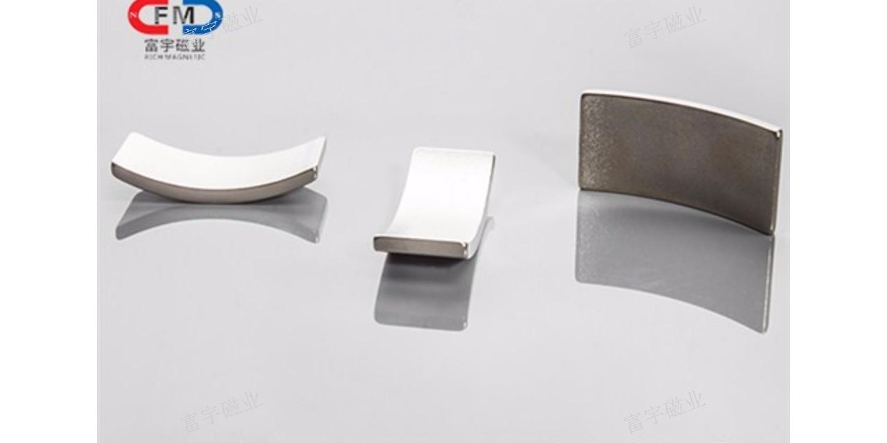 上海异型磁性材料推荐厂家