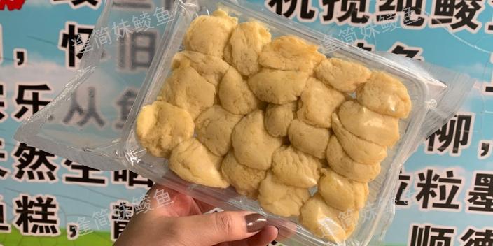 湛江地道的鲮鱼鲮鱼球