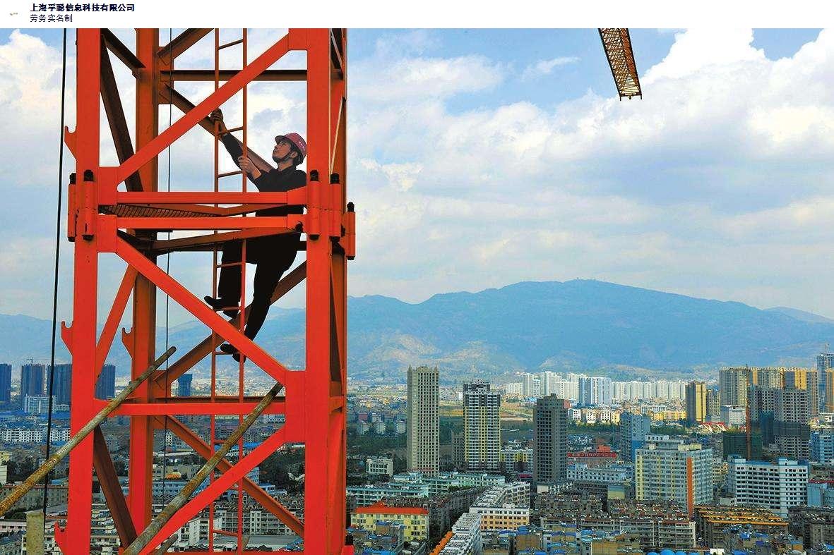 湖北大型劳务实名制平台来电咨询,劳务实名制平台