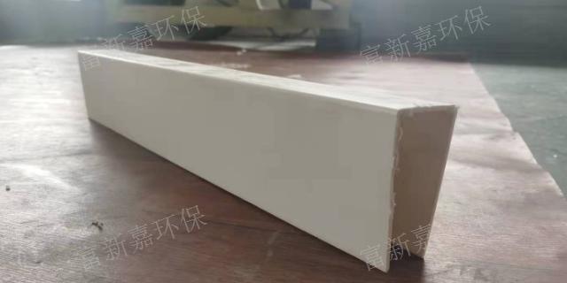 北京L型槽盒聚丙烯包槽出廠價,聚丙烯包槽
