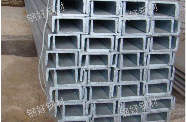 昆明10號鍍鋅槽鋼廠家批發 來電咨詢 昆明鋼好物資供應