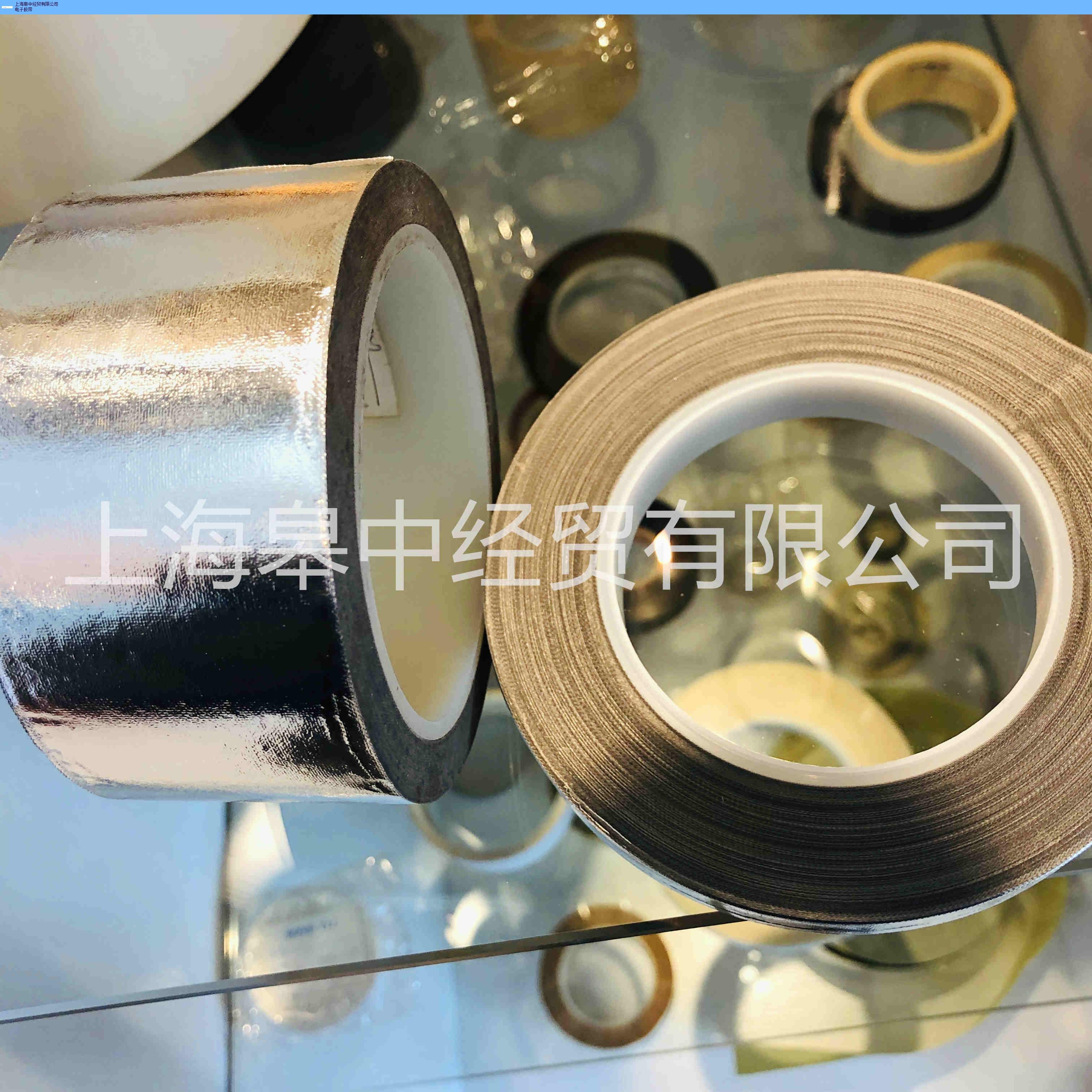 天津铝箔727铝箔复合玻璃布高温胶带哪家强,727铝箔复合玻璃布高温胶带