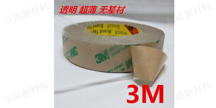 南安PET双面胶供应「东莞市辰滔新材料供应」