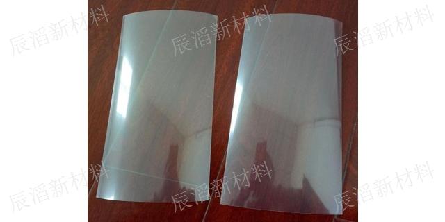 浙江PC防雾AG膜供应,保护膜