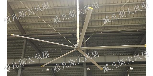 陕西新款节能大风扇 推荐咨询「广东永丰智威电气供应」