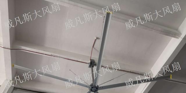 江西正宗节能大风扇 服务为先 广东永丰智威电气供应