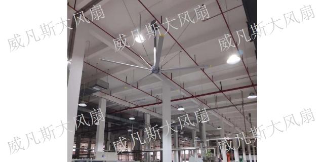 孝感智能大型吊扇品牌 诚信经营「广东永丰智威电气供应」