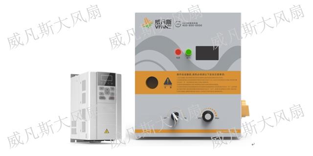 深圳防水大型吊扇优质代理商 欢迎咨询 广东永丰智威电气供应