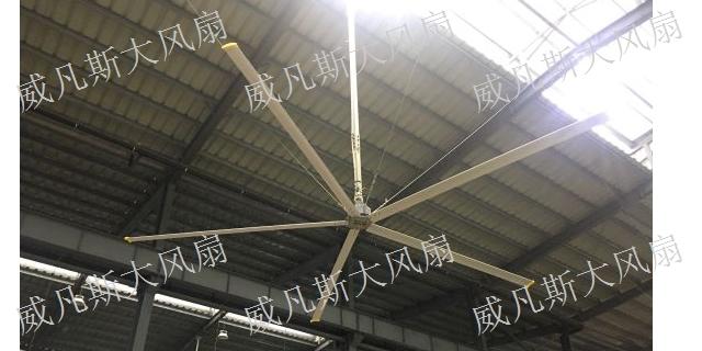 苏州水性大吊扇厂家市场价格 诚信互利 广东永丰智威电气供应