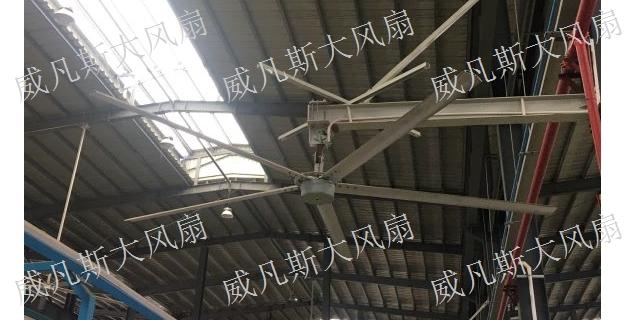 温州智能大吊扇厂家服务电话 真诚推荐 广东永丰智威电气供应