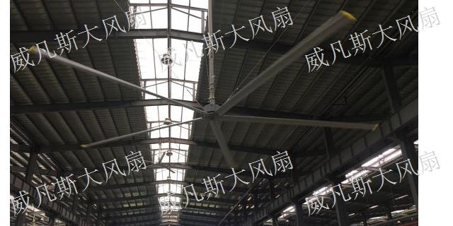芜湖操作性能好大吊扇厂家上门维修 和谐共赢 广东永丰智威电气供应