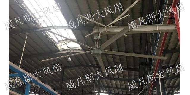 上海大吊扇厂家产品的基本常识 信息推荐 广东永丰智威电气供应