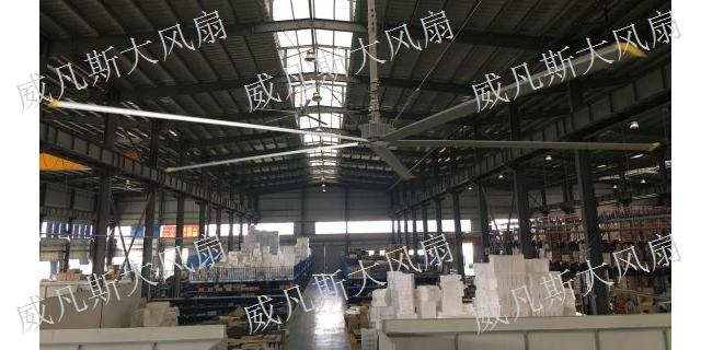 江西大吊扇厂家优质服务 服务至上 广东永丰智威电气供应