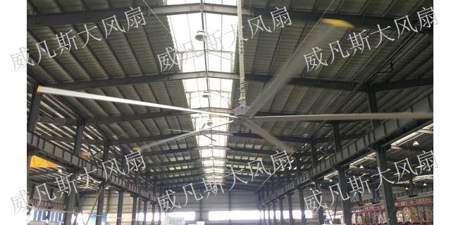 潮州大吊扇厂家 创新服务 广东永丰智威电气供应