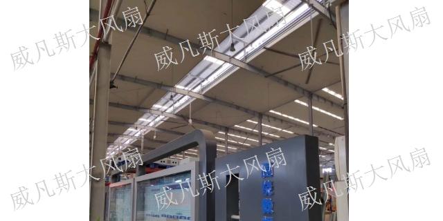 太原选择永磁变频大风扇施工 有口皆碑 广东永丰智威电气供应