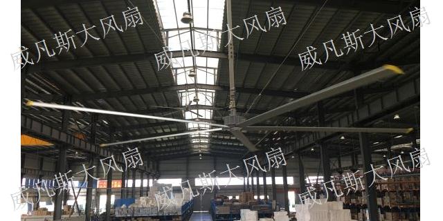 福州品质工业大吊扇厂家直销检测技术 推荐咨询 广东永丰智威电气供应