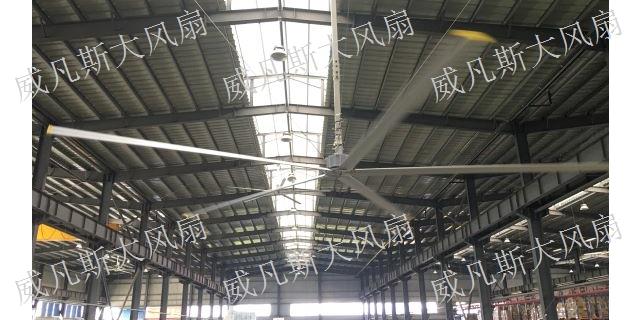 山西无线工业大吊扇厂家直销质量代理商 欢迎来电 广东永丰智威电气供应