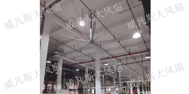 安庆高质量工业大吊扇厂家直销,工业大吊扇厂家直销