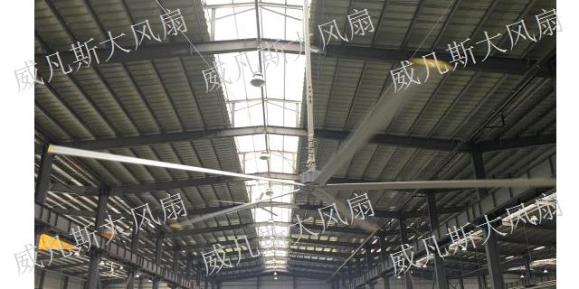 深圳工業大風扇品牌排行維修電話 誠信經營 廣東永豐智威電氣供應