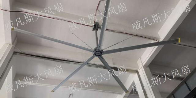 广东安全工业大风扇品牌排行 贴心服务 广东永丰智威电气供应