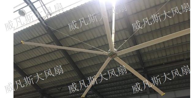 潮州有名的超大吊扇 真诚推荐 广东永丰智威电气供应