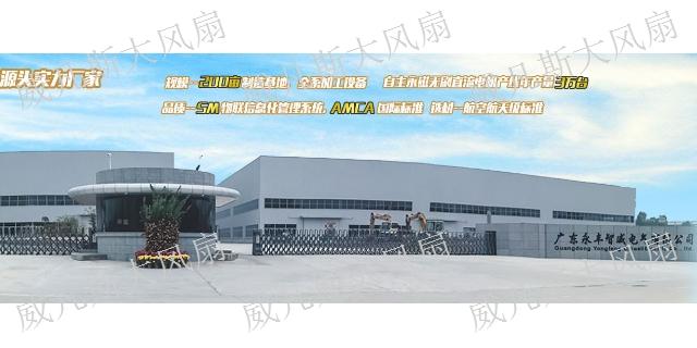 无锡电气超大吊扇 信息推荐 广东永丰智威电气供应