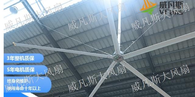 广东智能工业大风扇市价 客户至上 广东永丰智威电气供应