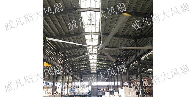 常州家装多功能大吊扇哪个品牌好 信息推荐 广东永丰智威电气供应