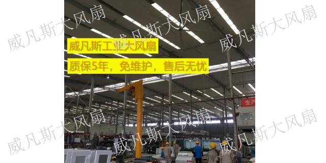 合肥优质多功能大吊扇高质量选择 客户至上 广东永丰智威电气供应