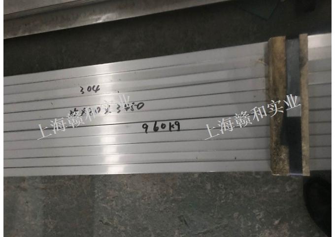 连云港精整扁钢加工 值得信赖「 赣和实业供应」