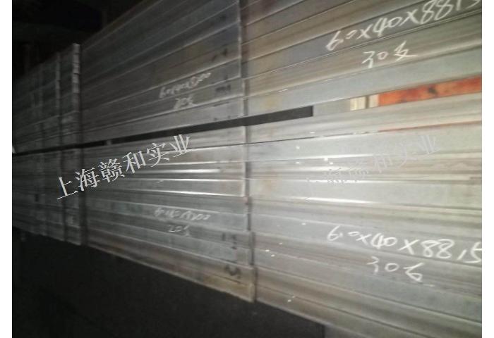 镇江SPHC扁钢 客户至上「 赣和实业供应」