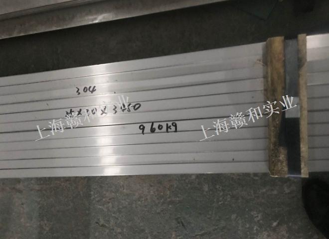 泰州电力扁钢厂家现货 欢迎咨询「 赣和实业供应」