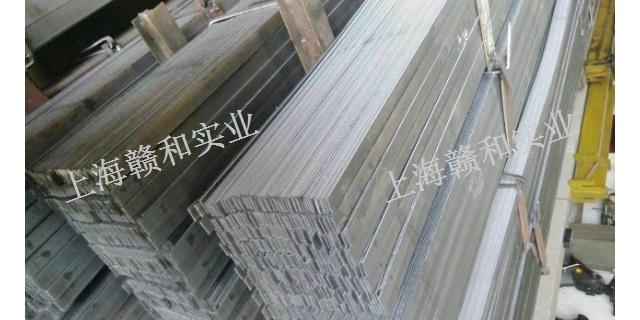 南京20#熱軋扁鋼訂制價格 有口皆碑「 贛和實業供應」